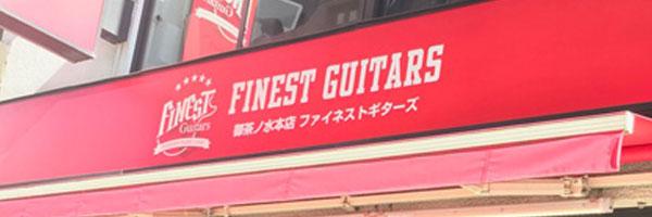 OCHANOMIZU FINEST GUITARS'S IMAGE