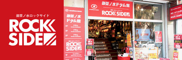 OCHANOMIZU ROCK-SIDE'S IMAGE