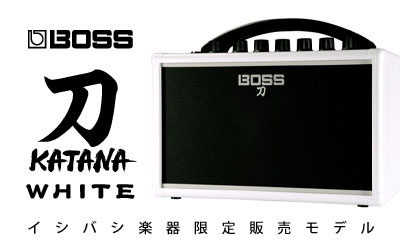 BOSS | KATANA MINI WHITE
