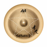SABIAN / AA-18C/S 真矢 スターチャイニーズ18インチ Weight:Thin【数量限定販売】 商品画像