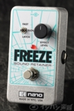 electro-harmonix / Freeze サウンドリテイナー【正規輸入品】 商品画像