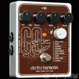 electro-harmonix / C9 Organ Machine オルガンマシーン【ピッチシフター】 商品画像
