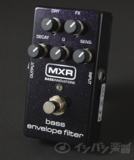 MXR / M82 Bass Envelope Filter 商品画像