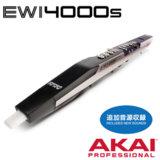 AKAI / EWI-4000S アカイ ウインドシンセサイザー ブラック 追加音源版 《正規品》 商品画像