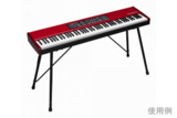 Nord ノード / Nord Keyboard Stand EX ノード用キーボードスタンド 商品画像