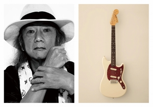 Made in Japan CHAR MUSTANG Rosewood Fingerboard Olympic White