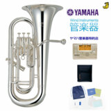 YAMAHA / ヤマハ YEP-621S ユーフォニアム YEP621S【でら得!!名古屋セット】【5年保証】 商品画像