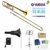 YAMAHA / ヤマハ YSL-620 テナーバストロンボーン YSL620【でら得!!サイレントブラスセット】【5年保証】 商品画像