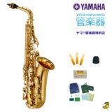 YAMAHA / ヤマハ YAS-280 アルトサックス YAS280【でら得!!名古屋セット】【5年保証】 商品画像