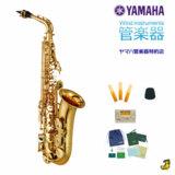 YAMAHA / ヤマハ YAS-480 アルトサックス YAS480【でら得!!名古屋セット】【5年保証】 商品画像