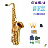 YAMAHA / ヤマハ YTS-480 テナーサックス YTS480【でら得!!名古屋セット】【5年保証】 商品画像