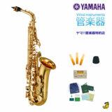 YAMAHA / ヤマハ YAS-380 アルトサックス YAS380【でら得!!名古屋セット】【5年保証】 商品画像