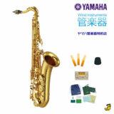 YAMAHA / ヤマハ YTS-62 テナーサックス YTS62【でら得!!名古屋セット】【5年保証】 商品画像
