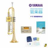 YAMAHA / ヤマハ YTR-8335G B♭トランペット YTR8335G【でら得!!名古屋セット】【5年保証】 商品画像