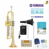 YAMAHA / ヤマハ YTR-8335G B♭トランペット YTR8335G【でら得!!サイレントブラスセット】【5年保証】 商品画像