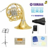 YAMAHA / ヤマハ YHR-869D フレンチホルン YHR869D【でら得!!サイレントブラスセット】【5年保証】 商品画像