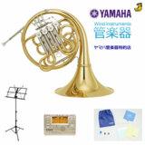YAMAHA / ヤマハ YHR-671D フレンチホルン YHR671D【でら得!!名古屋セット】【5年保証】 商品画像