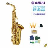 YAMAHA / ヤマハ YAS-62 アルトサックス YAS62【でら得!!名古屋セット】【5年保証】 商品画像