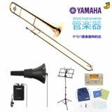 YAMAHA / ヤマハ YSL-455G テナートロンボーン YSL455G【でら得!!サイレントブラスセット】【5年保証】 商品画像