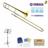 YAMAHA / ヤマハ YSL-630 テナートロンボーン YSL630【でら得!!名古屋セット】【5年保証】 商品画像