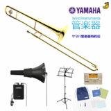 YAMAHA / ヤマハ YSL-354 テナートロンボーン YSL354【でら得!!サイレントブラスセット】【5年保証】 商品画像