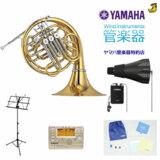 YAMAHA / ヤマハ YHR-668D フレンチホルン YHR668D【でら得!!サイレントブラスセット】【5年保証】 商品画像