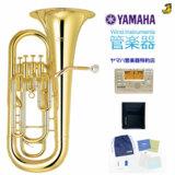 YAMAHA / ヤマハ YEP-321 ユーフォニアム YEP321【でら得!!名古屋セット】【5年保証】 商品画像