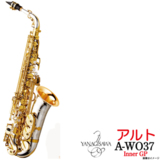 Yanagisawa ヤナギサワ /《即納可能》 A-WO37 Inner GP  アルトサックス インナーゴールドプレート 商品画像