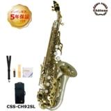 Chateau / Handmade Series Curved Soprano Sax CSS-CH92SL Silver  商品画像