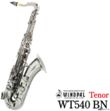 WINDPAL / テナーサックス WT540 Black Nikkel ウインドパル【60ヵ月保証】 商品画像
