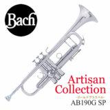 Bach / バック Artisan Collection アルティザン AB190GBS ゴールドブラスベル シルバーメッキ仕上げ B♭トランペット【お取り寄せ】 商品画像