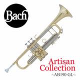 Bach / バック Artisan Collection AB190 GL アルティザン イエローブラスベル ラッカー仕上げ トランペット B♭ 【お取り寄せ】 商品画像