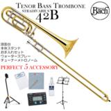 BACH / TenorBass Trombone 42B GL テナーバス トロンボーン 【管楽器経験者考案!パーフェクト5セット】 商品画像