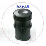 YAMAHA / END PLUG FOR SOPRANO SAX ヤマハ エンドプラグ ソプラノサックス用 カスタムタイプ N9042230 商品画像