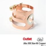 WOODSTONE / Alto HR Size-M Copper  商品画像