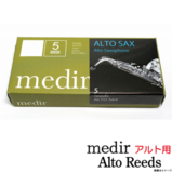 Medir / アルトサックス用 Alto Sax Reeds リード メディア 商品画像