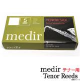 Medir / テナーサックス用 Tenor Sax Reeds リード メディア 商品画像