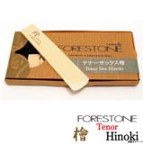 FORESTONE / テナーサックス用 檜 HINOKI リード フォレストーン 商品画像