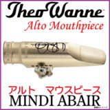Theo Wanne セオワニ/ Alto Mindi Abairシグネチャー 【Theowanne Pro Shop】《滅菌・消毒実施中》 商品画像