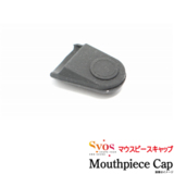 Syos / MOUTHPIECE CAP マウスピースキャップ サイオス 商品画像