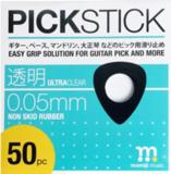 momiji music / PICK STICK ピックスティック ピック用滑り止めシール モミジミュージック 商品画像