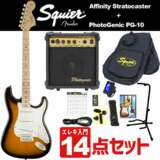 Squier / Affinity Stratocaster Maple 2-Color Sunburst スクワイヤー エレキギター  入門 初心者 商品画像