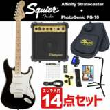 Squier / Affinity Stratocaster Black Maple スクワイヤー エレキギター 入門 初心者 商品画像