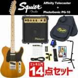 Squier / Affinity Telecaster Butterscotch Blonde Maple スクワイヤー エレキギター  入門 初心者 商品画像