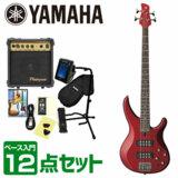 YAMAHA ヤマハ / TRBX304 CAR 【エレキベース入門12点セット】初心者 入門セット ベース初心者 商品画像