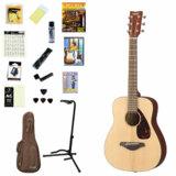 YAMAHA / JR2 NT(ナチュラル) 【オールヒット曲歌本17点入門セット】【楽譜が付いたお買い得セット】 ヤマハ アコースティックギター アコギ JR-2 商品画像