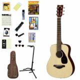 YAMAHA / JR2S NT(ナチュラル) 【オールヒット曲歌本17点入門セット】【楽譜が付いたお買い得セット】 ヤマハ アコースティックギター アコギ JR-2S 商品画像