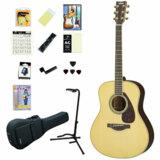 YAMAHA / LL6 ARE NT(ナチュラル) 【アコースティックギター15点入門セット!】 LL6ARE LL-6 入門 初心者 商品画像
