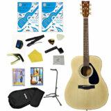 YAMAHA / F315D NT(ナチュラル) 【アコースティックギター入門15点セット!】 ヤマハ アコギ フォークギター 初心者 商品画像