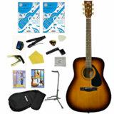 YAMAHA / F315D TBS(タバコブラウンサンバースト) 【アコースティックギター入門15点セット!】 ヤマハ アコギ フォークギター 初心者 商品画像